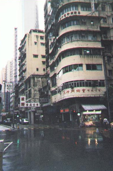 Haus in Hongkong